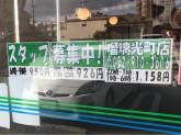 ファミリーマート 瑠璃光町店