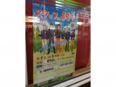 ファミリーマート 本八幡駅西店