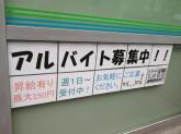 ファミリーマート 京成八幡駅前店