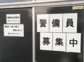 (株)ベストジャパン