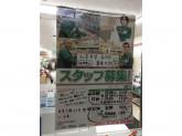 セブン-イレブン 目黒大橋2丁目店