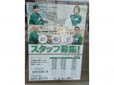 セブン-イレブン 長岡京駅東口店