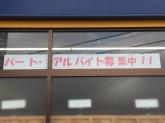 文真堂書店片貝店