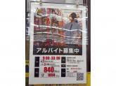 ゲオ内ヶ島店