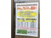 セブン-イレブン 前橋下沖町店