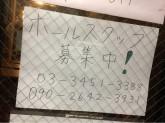 純豆腐 田舎家