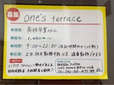 one'sterrace(ワンズテラス) 府中フォーリス店