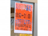 カレーハウス CoCo壱番屋 福岡大橋駅東口店