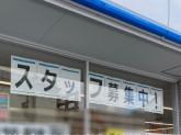 ファミリーマート 氷室町店