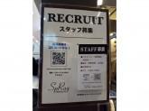 SpRay PREMIUM 太田店