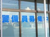 信用警備保障(株) 群馬営業所