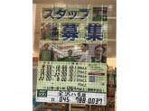 ローソンストア100 金沢八景店