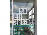 ファミリーマート 東浦生路店