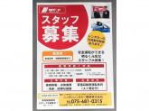 ニッポンレンタカー JR奈良駅前 営業所
