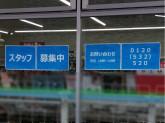 ファミリーマート 西武立川駅南口店