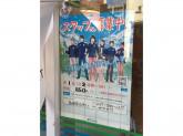 ファミリーマート高崎宮元町店