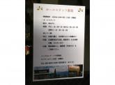 アジアンカフェ高崎店