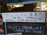 FUTATSUKI(フタツキ)