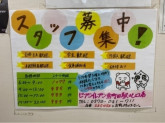 セブン-イレブン 南町田駅北口店