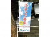 ファミリーマート 西宮枦塚町店