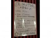 傾奇御麺(カブキゴメン) 天神橋本店