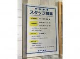 CHICKEN WORKS SHIROKANE(チキンワークス白金) 田町芝浦店