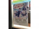 ファミリーマート 東観音町店