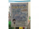 ファミリーマート 三軒茶屋駅南口店