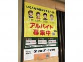 松のや 大阪駅前第3ビル店