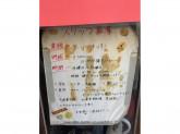 PIZZA&WINE CONA 立川店