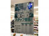 セブン-イレブン 横浜菊名3丁目店