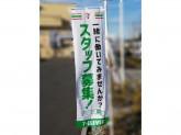 セブン-イレブン 武蔵村山神明3丁目店