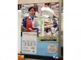 万代 上野芝店
