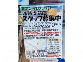 セブン-イレブン 淡路志筑店