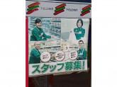 セブン-イレブン 太田市南矢島町店
