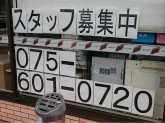 セブン-イレブン 下鳥羽東柳長町店