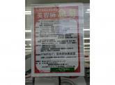 ヘアサロンイレブン 大野城川久保店