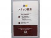 PC DEPOT(ピーシーデポ) 太田店