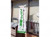 セブン-イレブン 太田市藤阿久町店