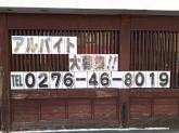 どん 太田店