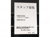 DELUXDA RAISON(デラーダレゾン) なんばCITY店