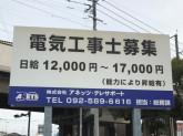 (株)アネッツ・テレサポート