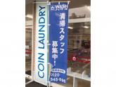 WASHハウス福岡大楠店