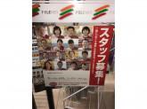 セブン-イレブン 目黒元競馬場店
