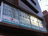 スギコーケアセンター 高井戸