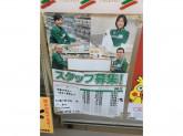 セブン-イレブン 品川大井四丁目店