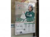 セブン-イレブン 南大井水神店
