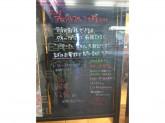 BASSO CAFE(バッソカフェ)