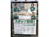 セブン-イレブン 中野沼袋駅前店