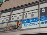 ローソン 十条駅西口店